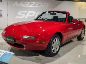 Mazda Museum-08