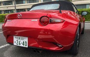 Mazda Museum-45